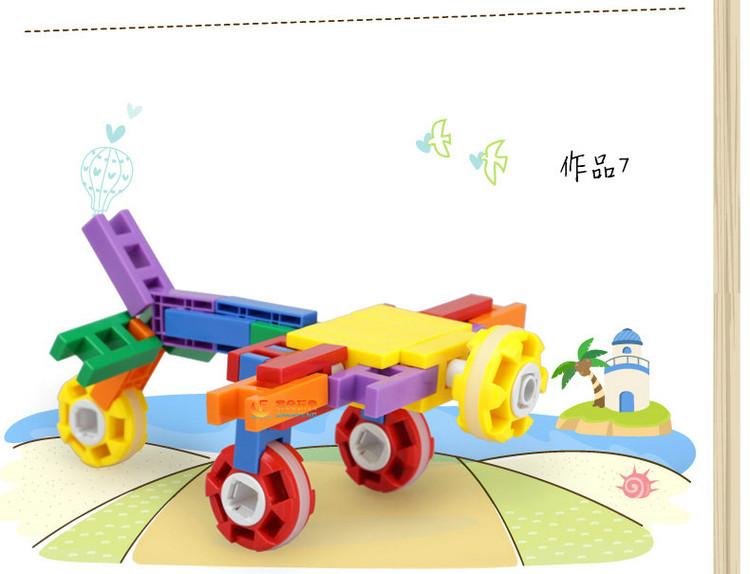 晨风儿童幼教益智桌面玩具塑料积木乐高式构建拼插万能拼搭