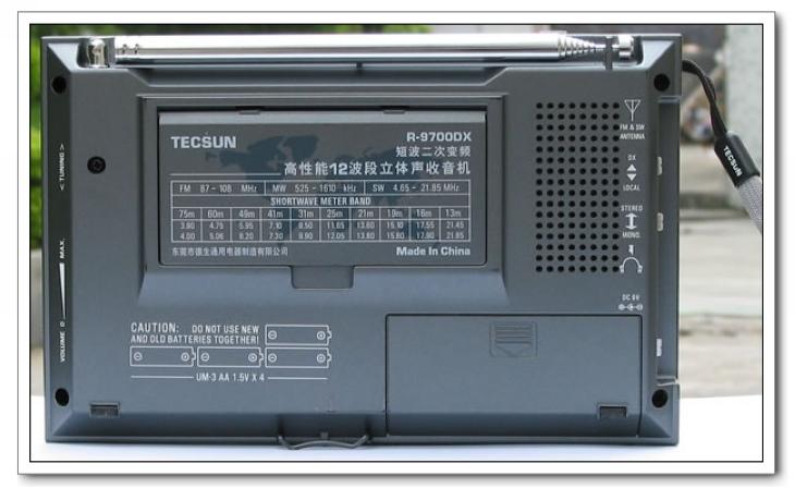 德生 r-9700dx高性能二次变频12波段立体声收音机