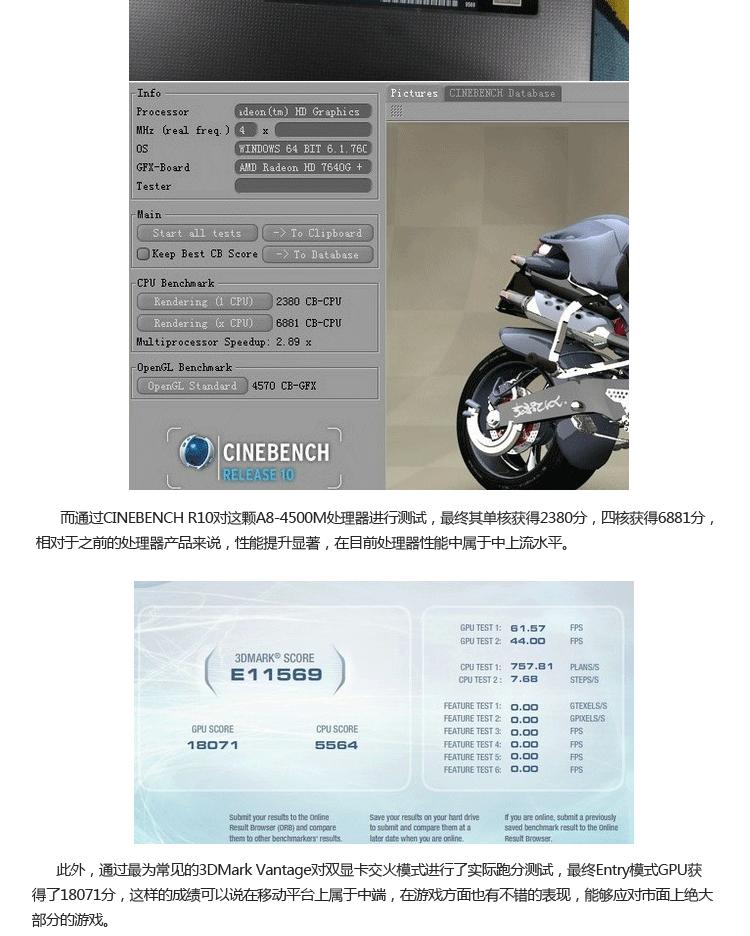 华硕x5555s装内存条图解