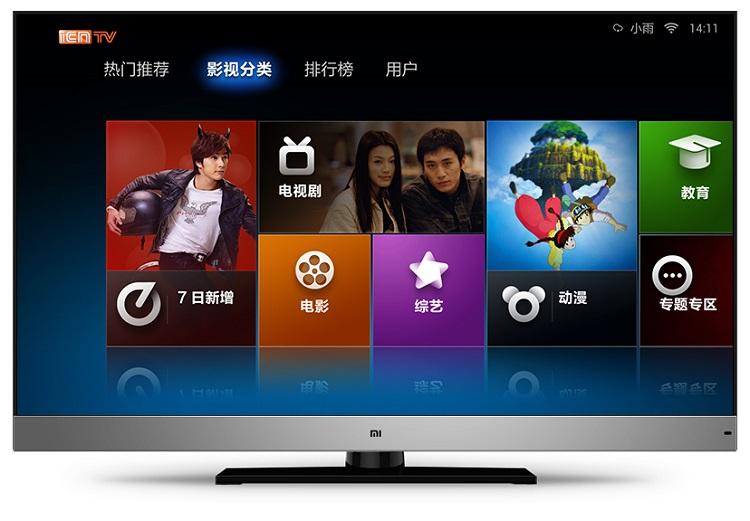 小米(mi)l47m1-aa 47英寸 超级智能3d云电视 安卓四核处理器(黑色