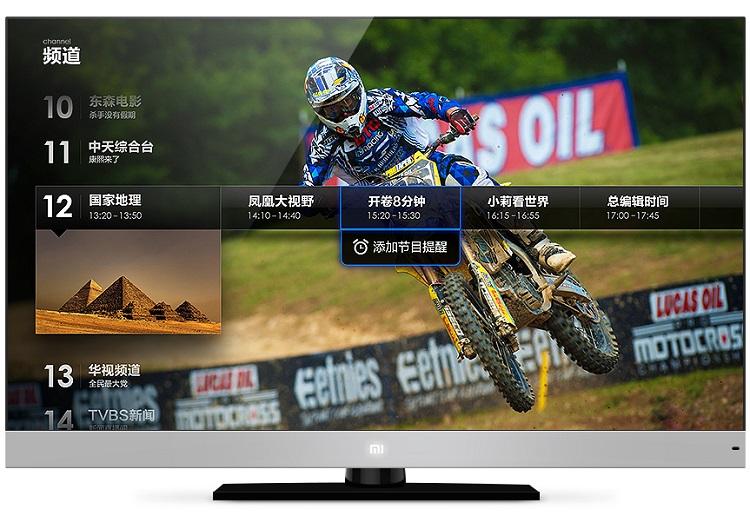 创维 电视 电视机 750_529