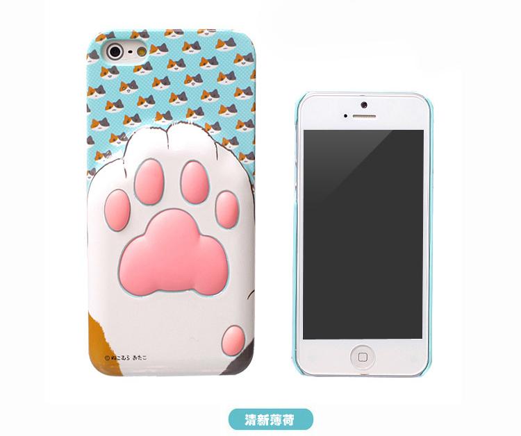 爱您纳(aainina) 可爱猫爪壳猫咪脚印 肉球 苹果5/5s手机壳保护套