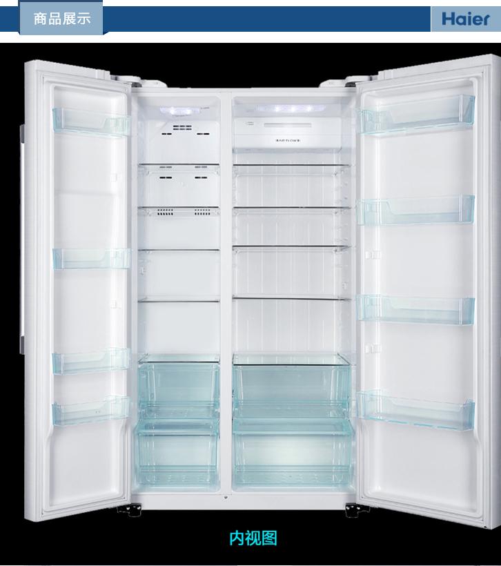 海尔(haier)bcd-579we 579升风冷无霜对开门冰箱(白色