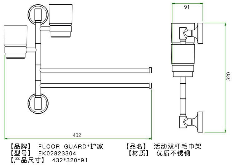 海尔xqb60_z918电路图