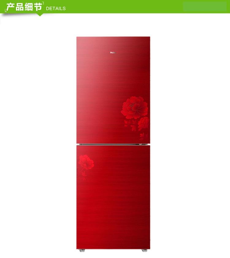 【海尔bcd-206kca冰箱】海尔(haier)bcd-206kca