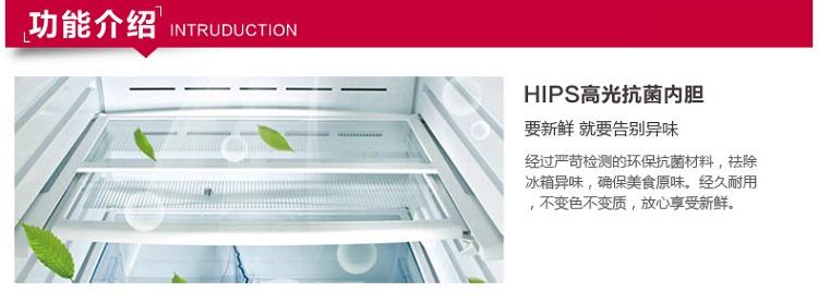 海尔(haier)bcd-226tx 226升大容积 双门冰箱 直冷自动除霜