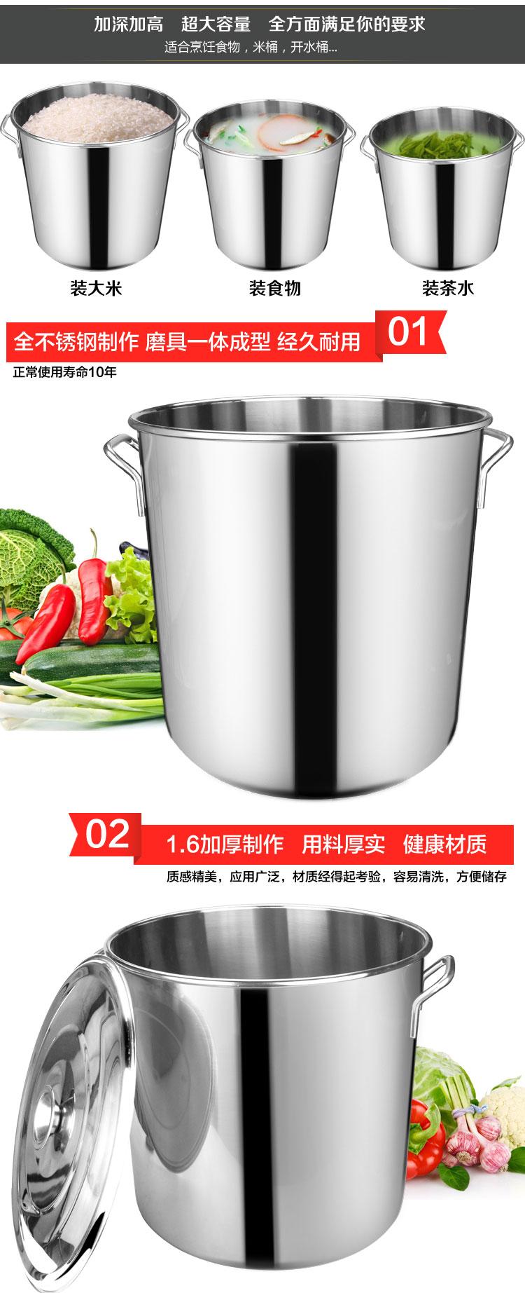 6 特大容量汤桶带盖圆桶水桶 加厚不锈钢桶奶茶桶米桶油桶(30cm)