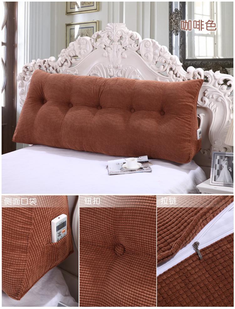 世纪腾达实木沙发靠垫
