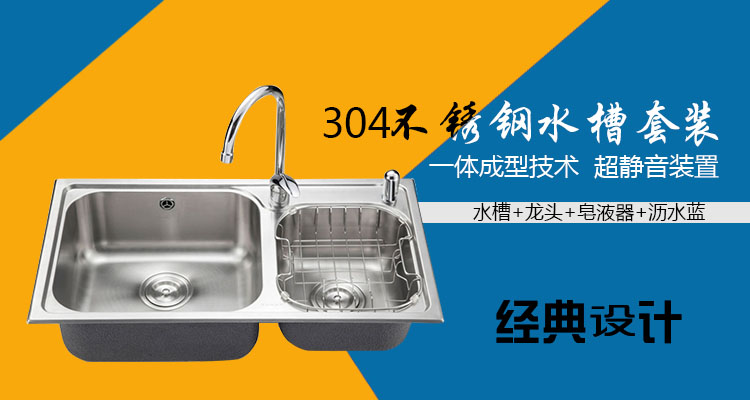 九阳豆浆机dj12b-a06电路图