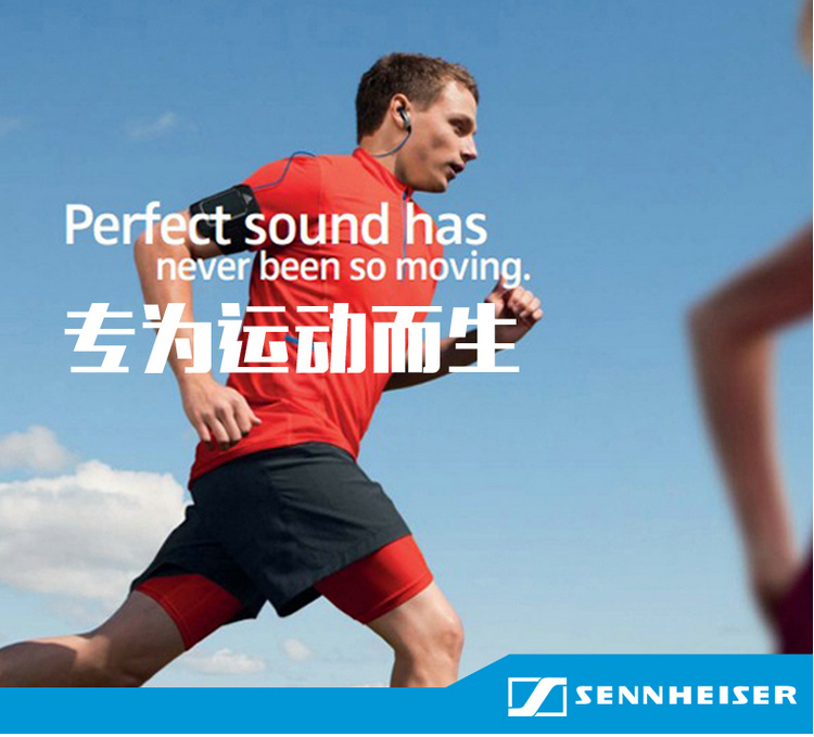 森海塞尔(sennheiser)mx685 运动耳塞 防水防汗 防脱落 降噪(adidas