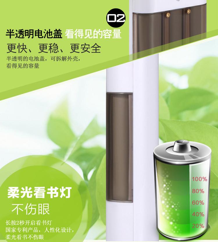 叛逆者超智能移动电源手机平板通用充电宝7200毫安正品强光电筒(绿色)