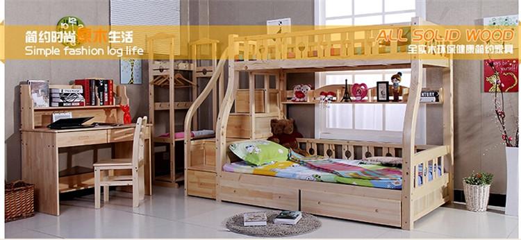 双艳琼涵儿童床上下床高低床子母床公主母子床上下铺