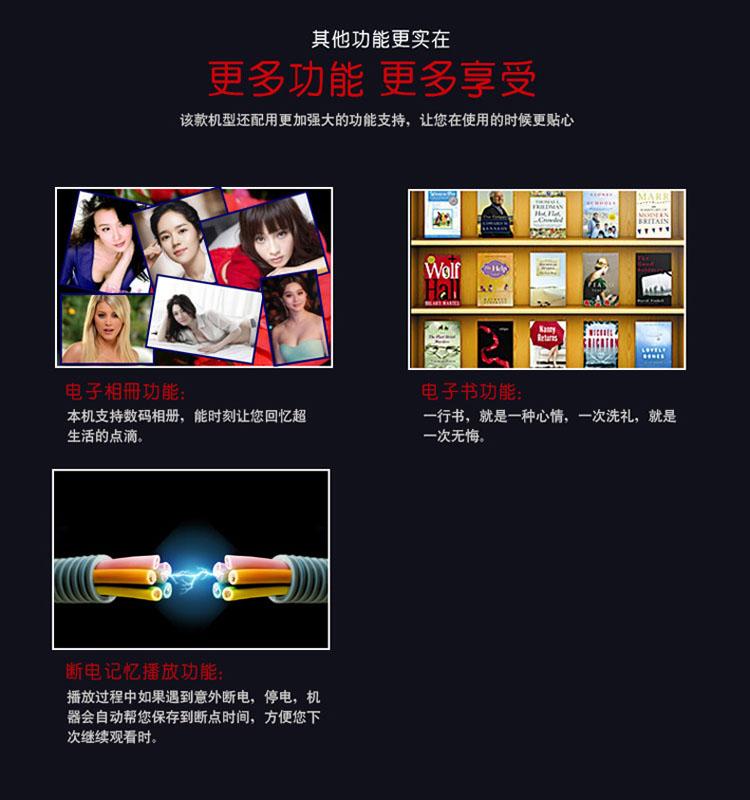 金正(nintaus)移动电视dvd pd-1210 12寸高清便携式播放器游戏3d模式