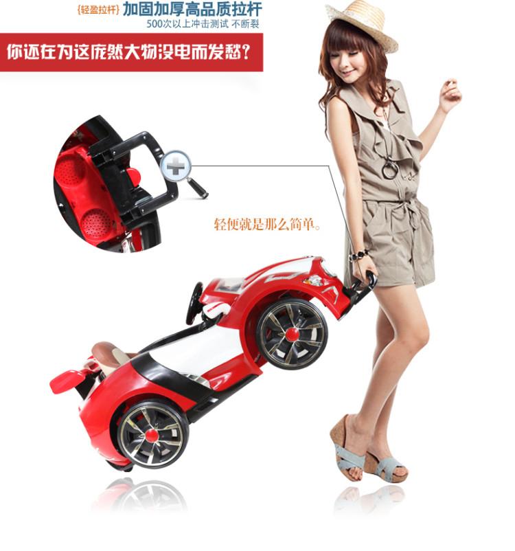 麦宝创玩 sx1328儿童电动车双驱遥控可坐四轮汽车电动童车(红色(双驱