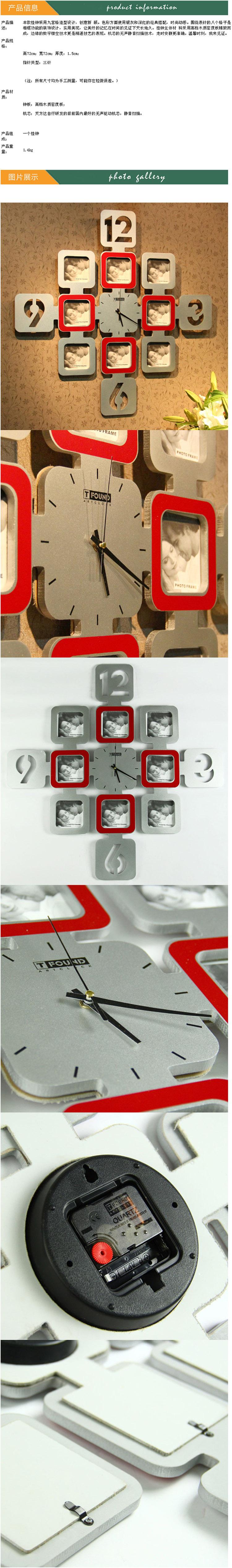 普润 创意九宫格相框挂钟/装饰挂钟/创意挂钟(黑白)