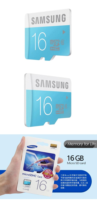 三星16g内存卡 micro sd 16g手机内存卡 tf高速储存卡