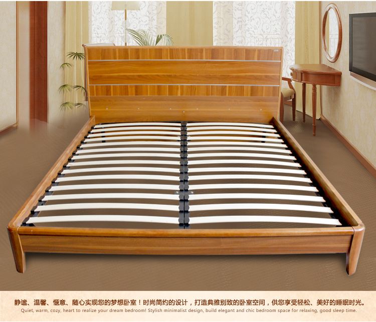 派森家具 现代中式简约 橡胶实木床 框架实木双人床 1.