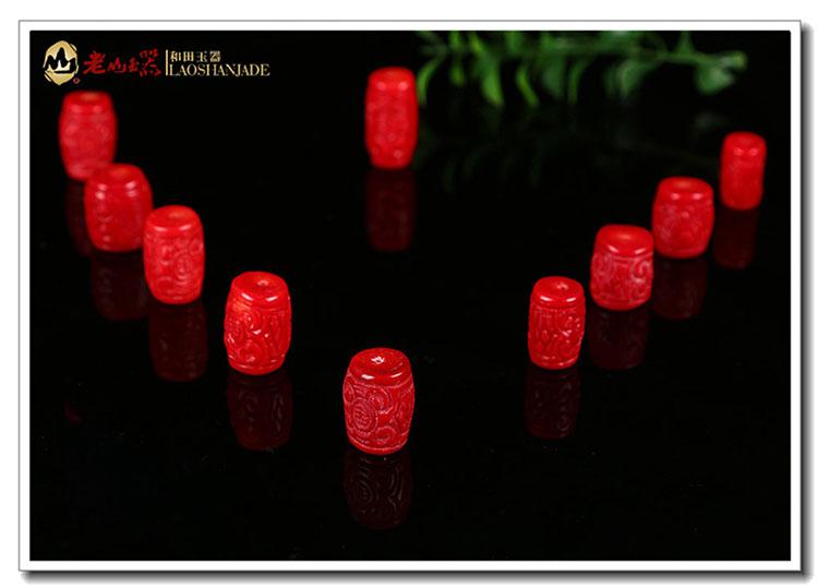 老山天然红珊瑚挂件直筒雕刻花纹(一口价)diy饰品手工