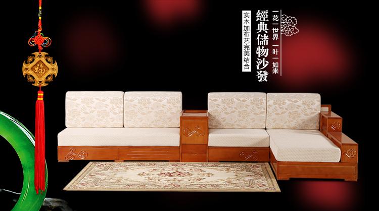 初林实木沙发现代中式时尚客厅布艺实木沙发s17组合