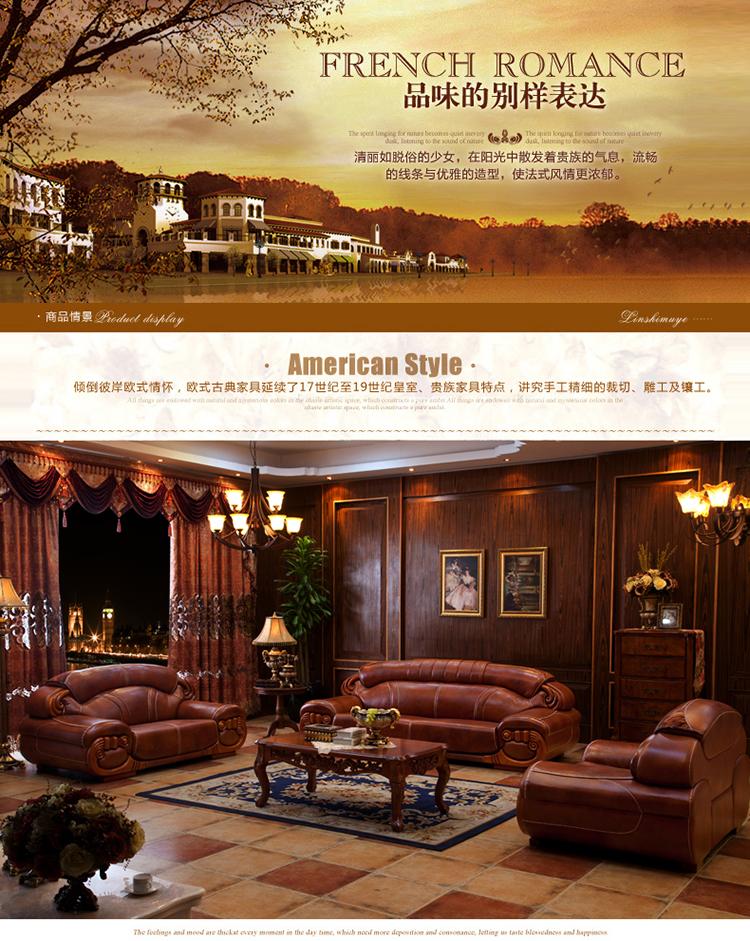 厚皮匠茶几 客厅配套高档欧式实木雕花长方桌深色别墅