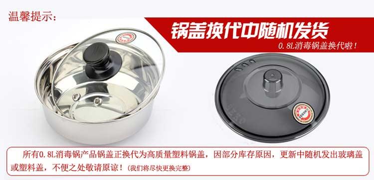 seko新功 f24自动上水电热水壶 烧水泡茶炉 电茶壶功夫茶具套装
