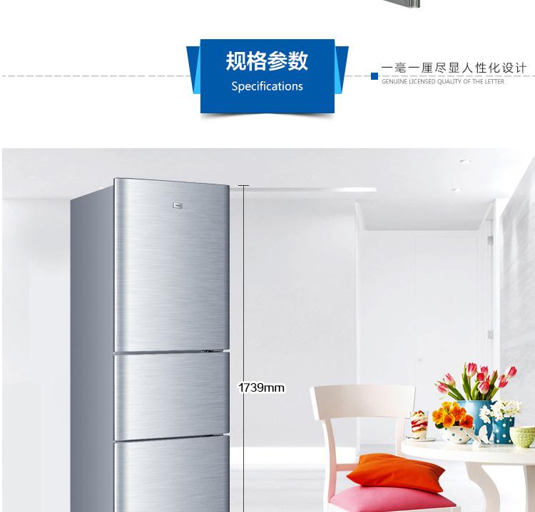海尔冰箱bcd226stgn软冷冻温度怎么调节