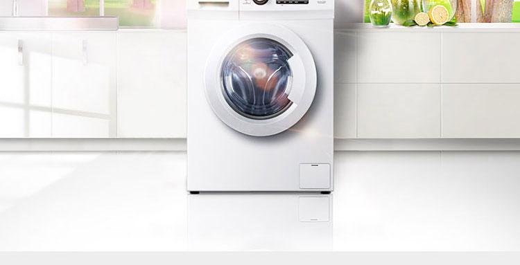 级能效大容量滚筒洗衣机(海尔本地配送) 店铺名称:新东海尔统帅专卖店