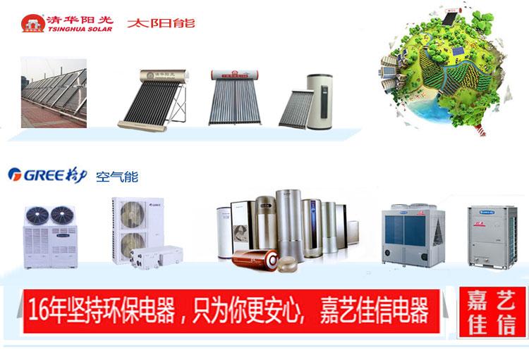 格力(gree)空气能热水器红冰kfrs-30zmre/nab2s直热