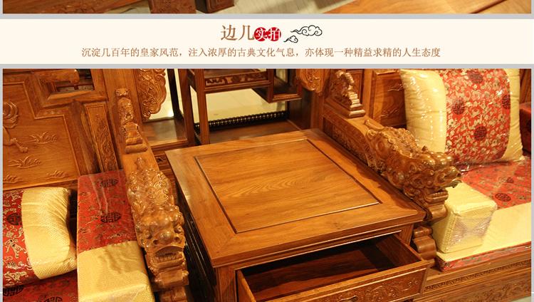 实木沙发刺猬紫檀木