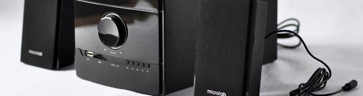 麦博(microlab)m-500u音箱(蓝色)