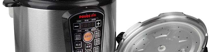 奔腾(povos)plfn5007电压力锅