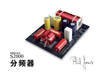【漫步者s2000v电脑音箱黑白色调】漫步者(edifier)v
