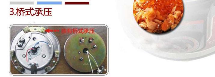 0 奔腾(povos)ln566电压力锅 (一键搞定,智能操作,能蒸善煮,美味如此