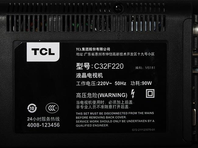 王牌(tcl)c32f220彩电