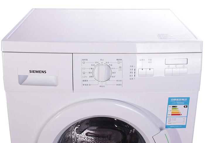 【西门子wm288洗衣机】西门子(siemens)wm288洗衣机
