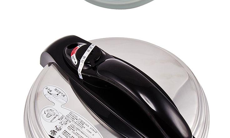 康佳(konka)kpc-50zs30电压力锅