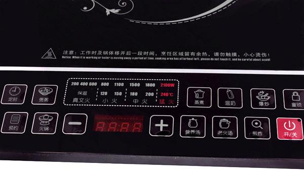 格力(gree)gc-21xya电磁炉(含汤炒)