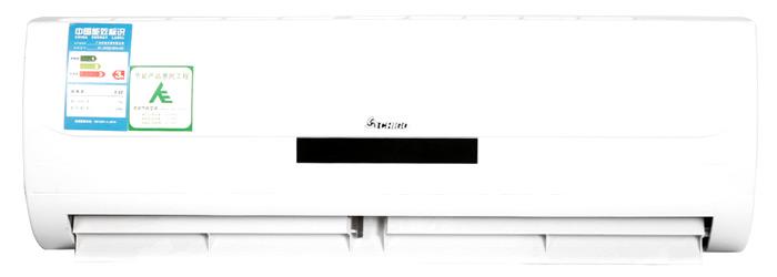 志高(chigo)kfr-35gw/a94 n2空调