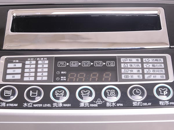 lg xqb75-s3pd洗衣机