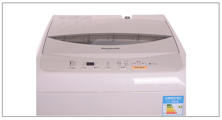 松下(panasonic)xqb75-q711u洗衣机