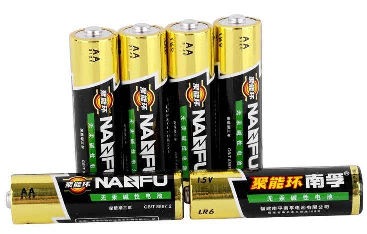 【南孚lr6-6b电池/充电器】南孚(nanfu)聚能环lr6  65