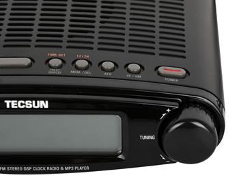 德生(tecsun)mp-300收音机