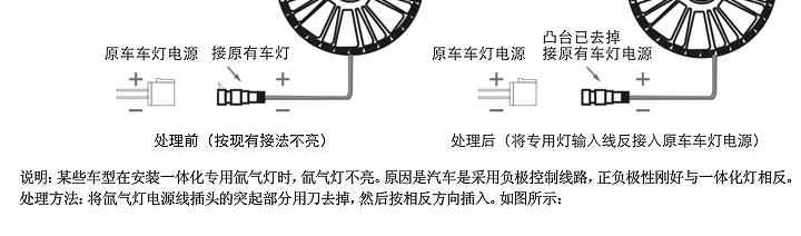 电路 电路图 电子 设计 素材 原理图 720_212