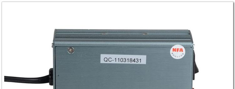 纽福克斯(nfa)8203c 150w转换器(冷灰色)