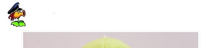 豌豆边框简笔画