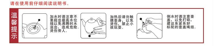 福瑞德fh-bf28陶瓷电热水壶