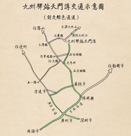 广东英德市乡镇地图