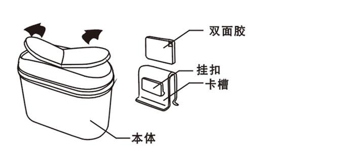 飞石(flying stone)fs-b-lg车载垃圾桶(灰色)
