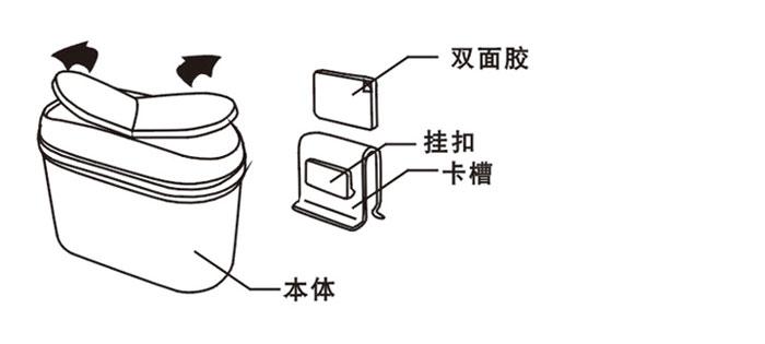 载垃圾桶(灰色)