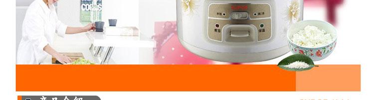 苏泊尔(supor)机械式电饭煲cfxb40ya8-70加热方式升级:智能温度传感器
